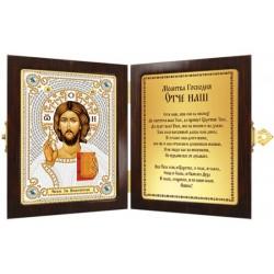 гоблен-CM7001 Христос Спасител