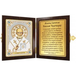 гоблен-CM7003 Св. Николай Чудотворец