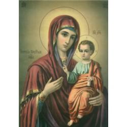 гоблен Иверска пресвета Богородица 1/1 р-ри 39/28 дмц конци