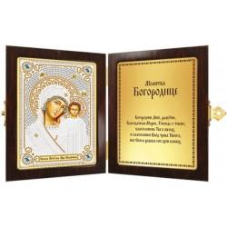 гоблен-CM7002 Казанската икона на Божията Майка